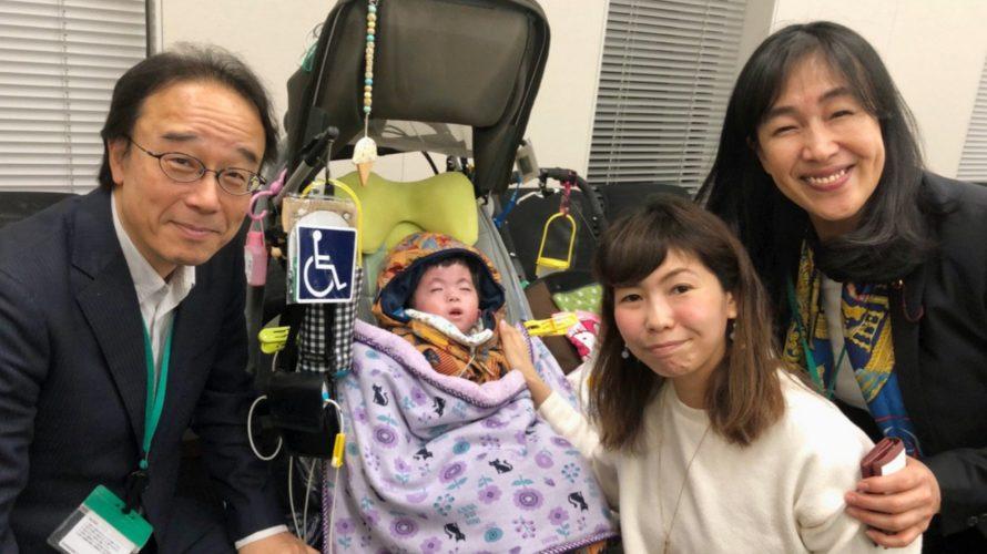 医療的ケアを必要とする子どもたちへ!永田町子ども未来会議へ出席させていただきました。